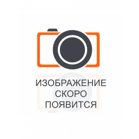 Мотоблок МБ-23 МультиАГРО-B&S XR10 PRO