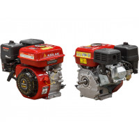 Двигатель ASILAK 6,5 лс (SL-168F-D20)