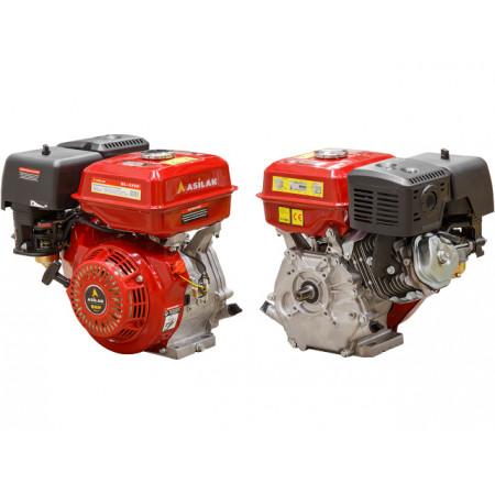 Двигатель ASILAK 9 лс (SL-177F-SH25) шлицевой вал