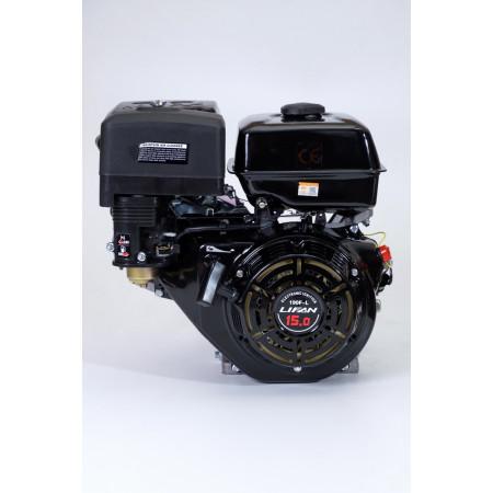 Двигатель для мотоблока Lifan 190F-L