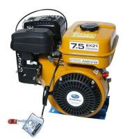 Двигатель для мотоблока ROBIN SUBARU EX-21 - 7,5 Л.С.