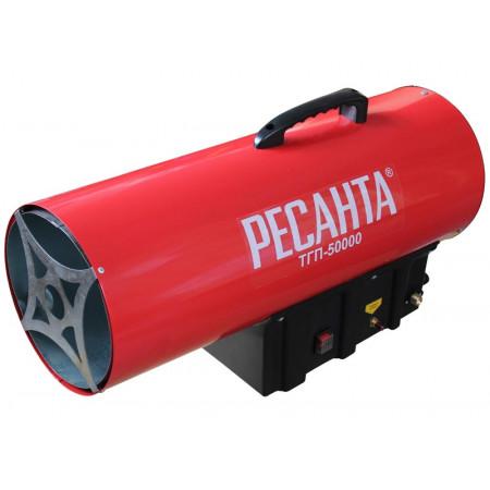 Тепловая газовая пушка Ресанта ТГП-50000